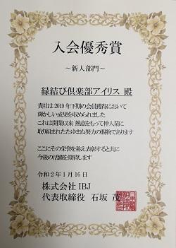 shinnjinnsho2.jpg